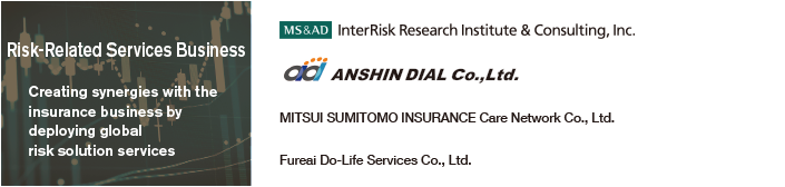 Risk-Rilated Services Business